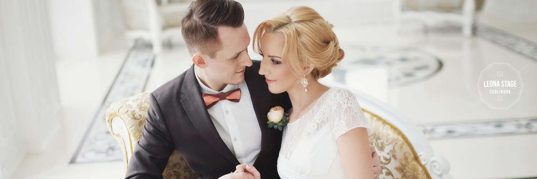 Свадебная фотосессия в фотостудии - LeonaStage