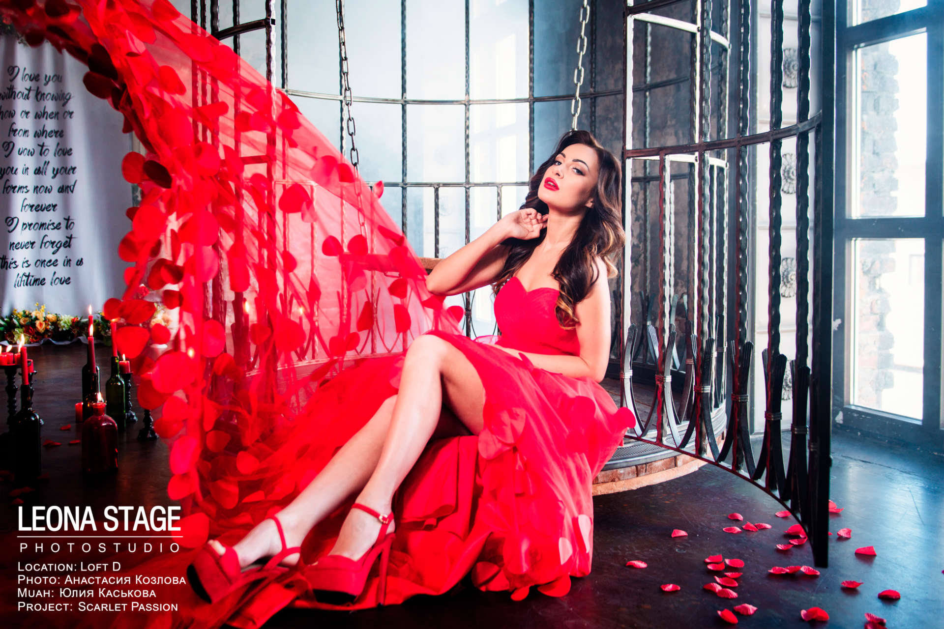 Юлия Красное Платье